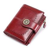 錢包女 新款女士錢包女短款真皮拉鏈折疊錢夾小巧超薄皮夾女式零錢包 快速出貨