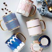馬克杯 歐式英倫陶瓷情侶馬克杯水杯 北歐下午茶杯子咖啡杯帶蓋送勺 果果輕時尚