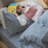 色織水洗棉 素色床包枕套組 加大【丹寧藍】長絨棉 透氣親膚 mix&match 混搭良品 簡約設計 翔仔居家