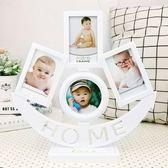 創意相架相框DIY手工圖片相冊擺臺制作兒童生日三八節小禮物