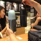 創意運動不銹鋼便捷茶情侶保溫瓶