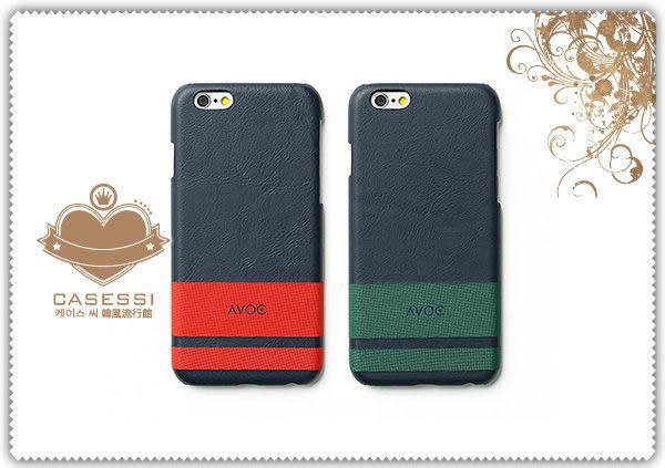 韓國直送 ZENUS AVOC Apple iPhone6/6s 經典條紋皮革保護殼
