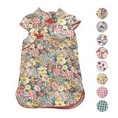 印花滾邊盤扣造型小包袖旗袍洋裝 洋裝 女童 連身裙 中童 中國風 現貨 兒童 童裝 橘魔法