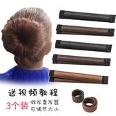 盤髮器正韓半丸子頭盤髮器頭飾女懶人髮夾扎丸子頭蓬鬆扎頭髮飾固定神器【低至82折】