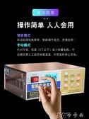 汽車電瓶充電器12V24V伏摩托車蓄電池純銅全智慧通用型自動充電機 【全館免運】YYJ