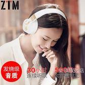 無線頭戴式藍芽耳機通用重低音電腦手機運動游戲音樂耳麥 4色wy