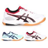 ASICS GEL-ROCKET 8 女排羽球鞋 (免運 排球 訓練 羽球 亞瑟士≡排汗專家≡