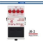【非凡樂器】BOSS JB-2 破音效果器 /公司貨保固