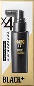 MARO17 Black Plus 健髮噴霧50ml