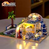 DIY模型屋 手工制作房子模型拼別墅禮物