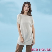 【RED HOUSE 蕾赫斯】後門襟條紋長版針織衫(卡其)  滿1111折211