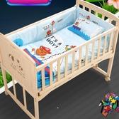 兒童床 兒童床實木無漆寶寶童床新生兒搖籃中床多功能大床拼接jy【快速出貨八折下殺】