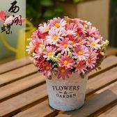 美式鐵藝插花假花裝飾花仿真花套裝干花客廳裝飾品餐桌盆栽擺件