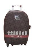 ~雪黛屋~18NINO81 大中一組行李箱軟箱可加大容量台灣製造360度靈活旋轉輪後雙飛機輪U9310