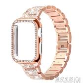 細腕鑲鑚錶帶錶殼適用Apple Watch錶帶蘋果手錶iWatch1/2/3/4/5代 遇見生活