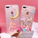 iphone11手機殼11pro護套XR液體卡通XSMAX適用x流沙閃粉姐妹防摔 歐歐