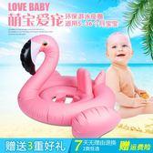 寶寶坐圈水上充氣玩具火烈鳥游泳圈嬰幼兒童小孩坐騎白天鵝泳圈