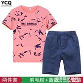 童裝男童夏季套裝中大童夏裝短袖兩件套2018新款男孩韓版兒童T恤