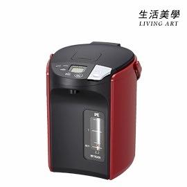 虎牌 TIGER【PIP-A220】熱水瓶 2.2公升 無蒸氣 快速煮沸 防止空燒 節能省電