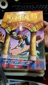 二手書博民逛書店 《哈利波特: 神秘的魔法石》 R2Y ISBN:9573317249│Huang Guan