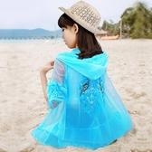 兒童防曬衣 女童防曬衣防紫外線2020年夏季薄款外套透氣洋氣兒童中大童防曬服【快速出貨】