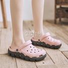 洞洞鞋女 新款拖鞋學生ins潮流韓版夏季防滑外穿護士包頭鞋沙灘鞋