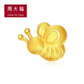 蜜蜂黃金耳環(單只) 周大福 迪士尼小熊維尼系列