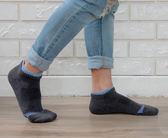(男襪) 抗菌襪 除臭襪 吸濕排汗除臭襪 抗菌機能氣墊短襪 襪子 - 灰色【W091-03】Nacaco