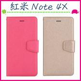 Xiaomi 紅米Note 4X 5.5吋 蠶絲紋皮套 磁扣手機套 可插卡保護殼 側翻手機殼 錢包款保護套 支架
