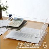 文件架 辦公用品桌面A4疊加文件收納盒檔案收納框文件架文件座 小宅女