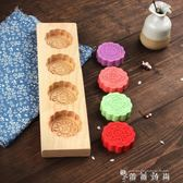 木質冰皮月餅模綠豆糕面食南瓜餅花樣饅頭點心清明果模具烘焙工具 igo 薔薇時尚