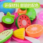女孩切水果玩具兒童蔬菜切切樂蛋糕切切看過家家廚房寶寶組合套裝【開學季任性88折】