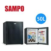 【佳麗寶】SAMPO 聲寶 50公升 冷藏單門冰箱 KR-UB50D