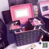 化妝包收納包韓國化妝品洗漱包男雙層大容量便攜專業手提女化妝箱 玫瑰女孩