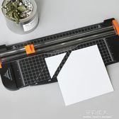 迷你小型切紙刀割紙刀便攜裁紙機滑動式桌面裁紙器裁相片切割 完美情人精品館