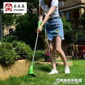 割草機充電式電動割草機打草機神器家用除草機小型多 草坪機