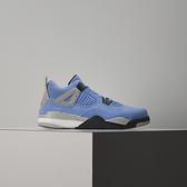 Nike JORDAN 4 RETRO (PS) 中童 藍灰 經典 復刻 麂皮 籃球鞋 BQ7669-400