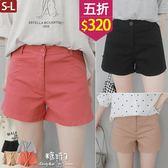 【五折價$320】糖罐子車線口袋造型多色短褲→預購(S-L)【KK6265】