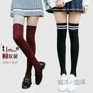 膝上襪子女長襪日系正韓學院風學生大腿高筒襪純棉正韓長筒襪   『夏季新品』