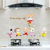 5張透明自黏防油貼紙灶檯耐高溫廚房瓷磚防水油煙牆貼壁紙牆上用【八五折限時免運直出】