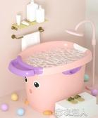 兒童浴盆 兒童洗澡桶折疊沐浴桶嬰兒幼兒游泳寶寶泡澡小孩家用可坐大號浴盆 遇見初晴YJT