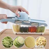 刨絲器馬鈴薯絲切絲器神器刨絲器家用擦絲蘿卜馬鈴薯片切片多功能切菜器廚房 陽光好物