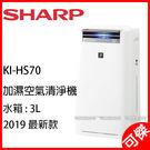 日本代購 HARP 夏普 Sharp K...