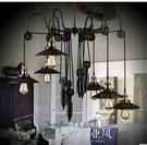 設計師美術精品館現代簡約餐廳客廳美式燈具創意吧台升降複古小鐵籠工業工程吊燈