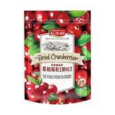 【鮮食優多】紅布朗蔓越莓乾顆粒6包