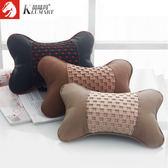 汽車頸枕 夏季汽車頭枕 頸枕車用座椅靠枕護頸枕頭 車用內飾一對裝 7色