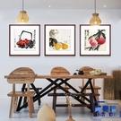 裝飾畫新中式客廳壁畫臥室飯廳餐廳水墨蝦墻面掛畫【英賽德3C數碼館】