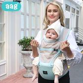嬰兒背帶多功能四季通用夏季透氣寶寶腰凳前抱式抱娃神器 全館免運