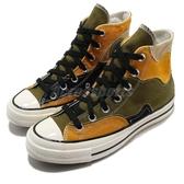 Converse 休閒鞋 Chuck Taylor All Star 70 綠 黃 男鞋 女鞋 迷彩 帆布鞋 運動鞋 【ACS】 168905C