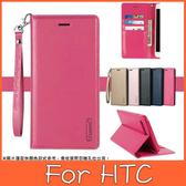 HTC U12+ U11 Plus 真皮皮套 手機皮套 皮套 插卡 支架 掛繩 簡約 掀蓋殼